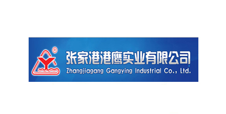 Zhangjiagang Ganying Industry Co; Ltd
