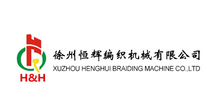 Xuzhou Henghui Braiding Machine Co. Ltd